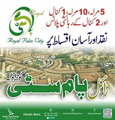 Kings Real Estate Gujranwala