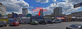 Ремонт компьютеров Троещина, проспект Владимира Маяковского на фото Киева
