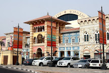 Mercato Shopping Mall, Dubai, United Arab Emirates