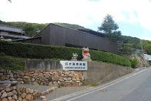 Manekineko Museum of Art, Okayama, Japan
