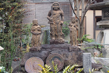 Kotokuji Temple, Osaka, Japan
