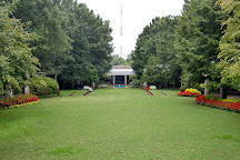 Jimmy Carter Library & Museum, Atlanta, United States