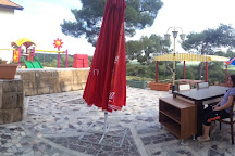 Kapicam Tabiat Parki, Kahramanmaras, Turkey