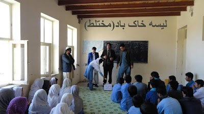 Neswan-e-Khakbad High School