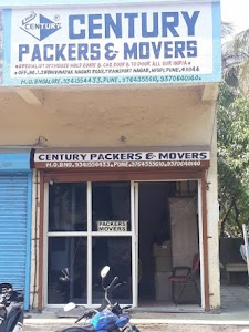 Century Packers & Movers Pvt Ltd.