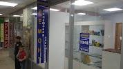 Ремонт телефонов Максимум, улица Гафиатуллина, дом 50 на фото Альметьевска