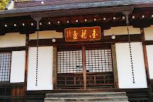Sogenji Temple, Takayama, Japan