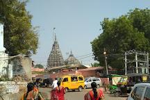 Gaya Pind Daan, Gaya, India