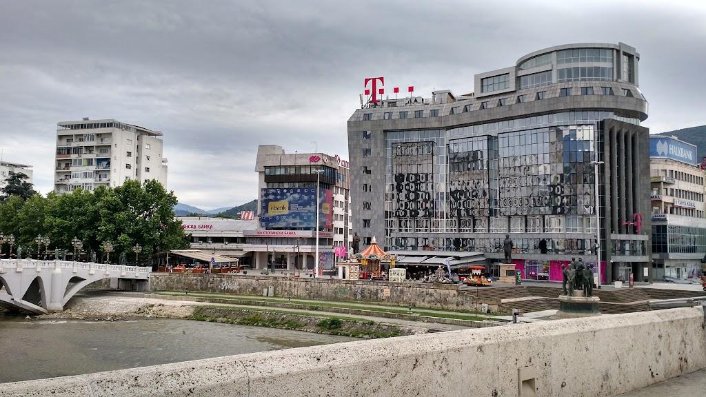 Фото Скопье: T-Mobile