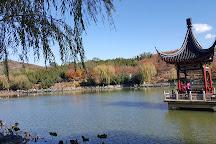 Beigong Forest Park, Beijing, China