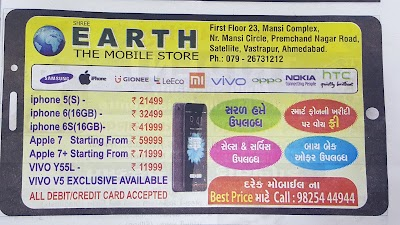 Earth Mobile Store
