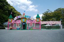 Dazaifu Amusement Park, Dazaifu, Japan