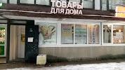 """Хобби-маркет """"Всё для Вас"""" на фото Зеленогорска"""