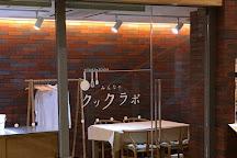 Kibana no Mori, Asahikawa, Japan