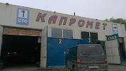Капромет, улица Максутова на фото Петропавловска-Камчатского