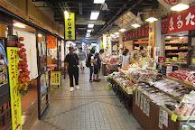 Makurazaki Fish Center, Makurazaki, Japan