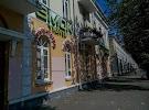 Smok Travel (Смок Трэвел), улица Карла Маркса, дом 78 на фото Бреста