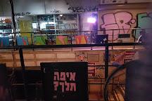 Pasaz, Tel Aviv, Israel