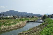Mount Miwa, Sakurai, Japan