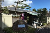 Tanizaki Junichiro Memorial Museum, Ashiya, Japan
