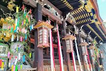 Kitano Tenmangu Shrine, Kyoto, Japan