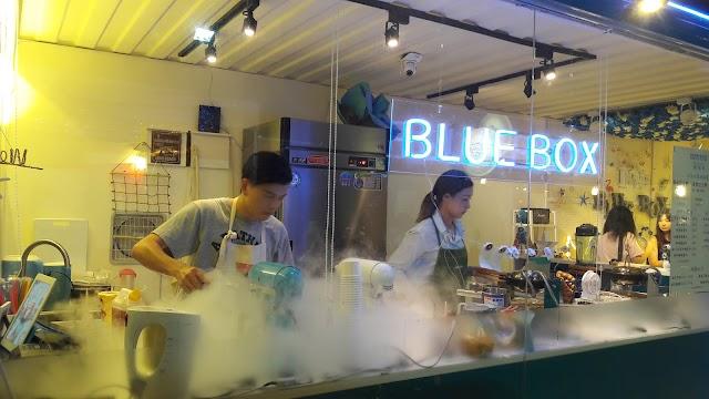 藍箱処 Blue Box - 創意氷淇淋甜点