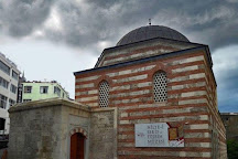 Hilye-i Serif ve Tesbih Muzesi, Istanbul, Turkey