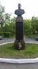 Памятник С. И. Кретову на фото Минусинска