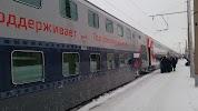 Рязанский железнодорожный техникум