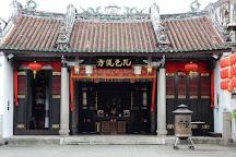 Han Jiang Ancestral Temple, George Town, Malaysia