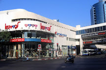 Dizengoff Center, Tel Aviv, Israel