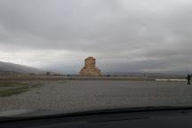 Pasargad, Pasargad, Iran