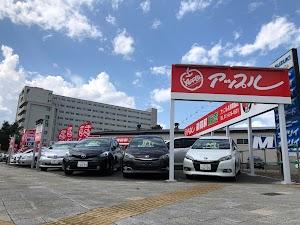 アップル 札幌篠路店