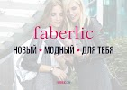 faberlic фаберлик 69951 Магнитогорск