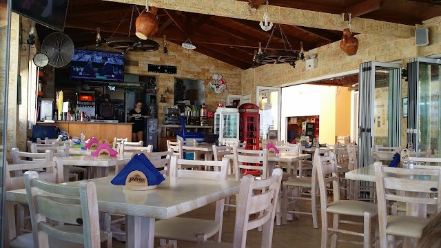 Pella Taverna