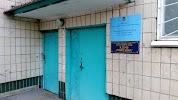 Центр Социальных Служб Для Семьи, Детей И Молодежи Подольской РГА
