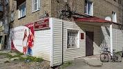 ATLETKOMI.RU, магазин спортивного питания, улица Кирова, дом 40 на фото Сыктывкара