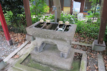 Otonashi Shrine, Ito, Japan