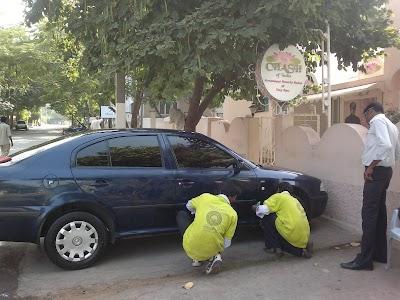 Carwash Hyderabad