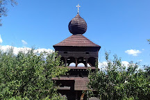 Hronsek Wooden Church, Hronsek, Slovakia