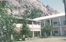 PTDC Motel Chitral