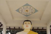 Tissamaharama Raja Maha Vihara, Tissamaharama, Sri Lanka