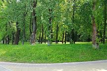 Island of Birds, Minsk, Belarus