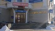 Банк Уссури (АО)