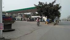 Nadeem Felling Station sialkot