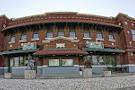 Frisco Depot Museum