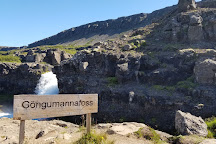Dynjandi (Fjallfoss), Hrafnseyri, Iceland