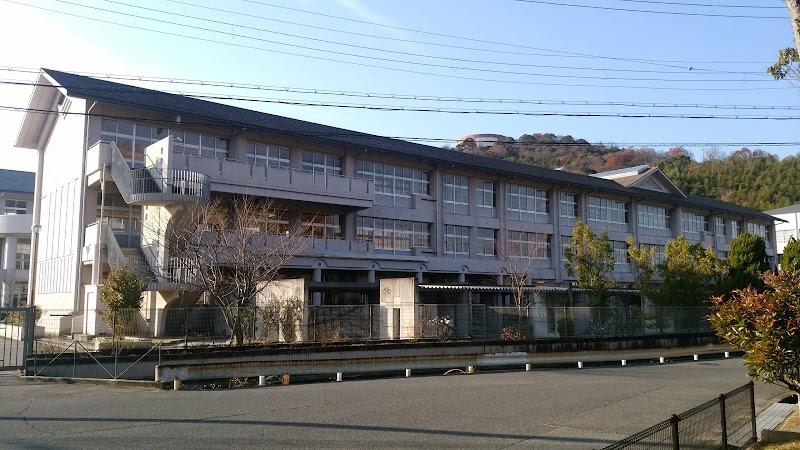 太子町立太子西中学校