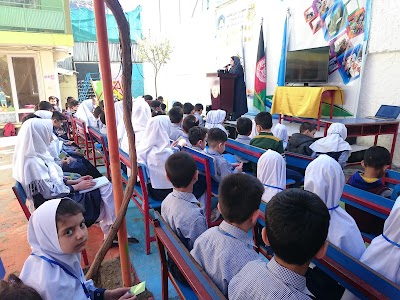 Emaad Private High School