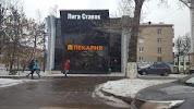 Жар Свежар, улица Чапаева на фото Чебоксар